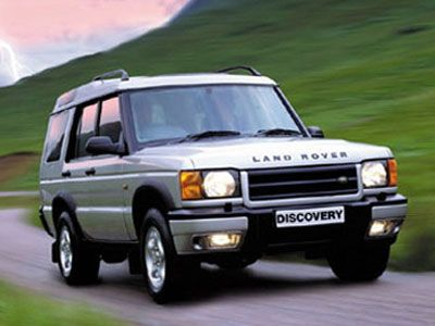 Каркасные шторки на Land Rover Discovery 2 (с 1998 по 2004)